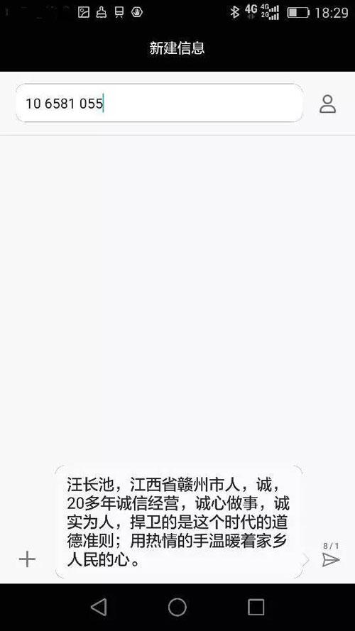 【好人好事】感动中国!走进汝城人民法院来看这些发生在我们身边的事迹